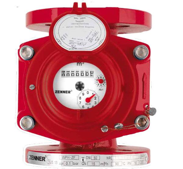Product imageBulk water meter WPH-N-CC 90°